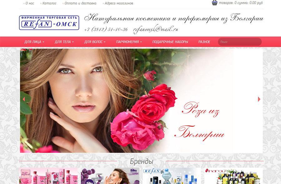 """Интернет-магазин для компании """"РефанОмск"""""""