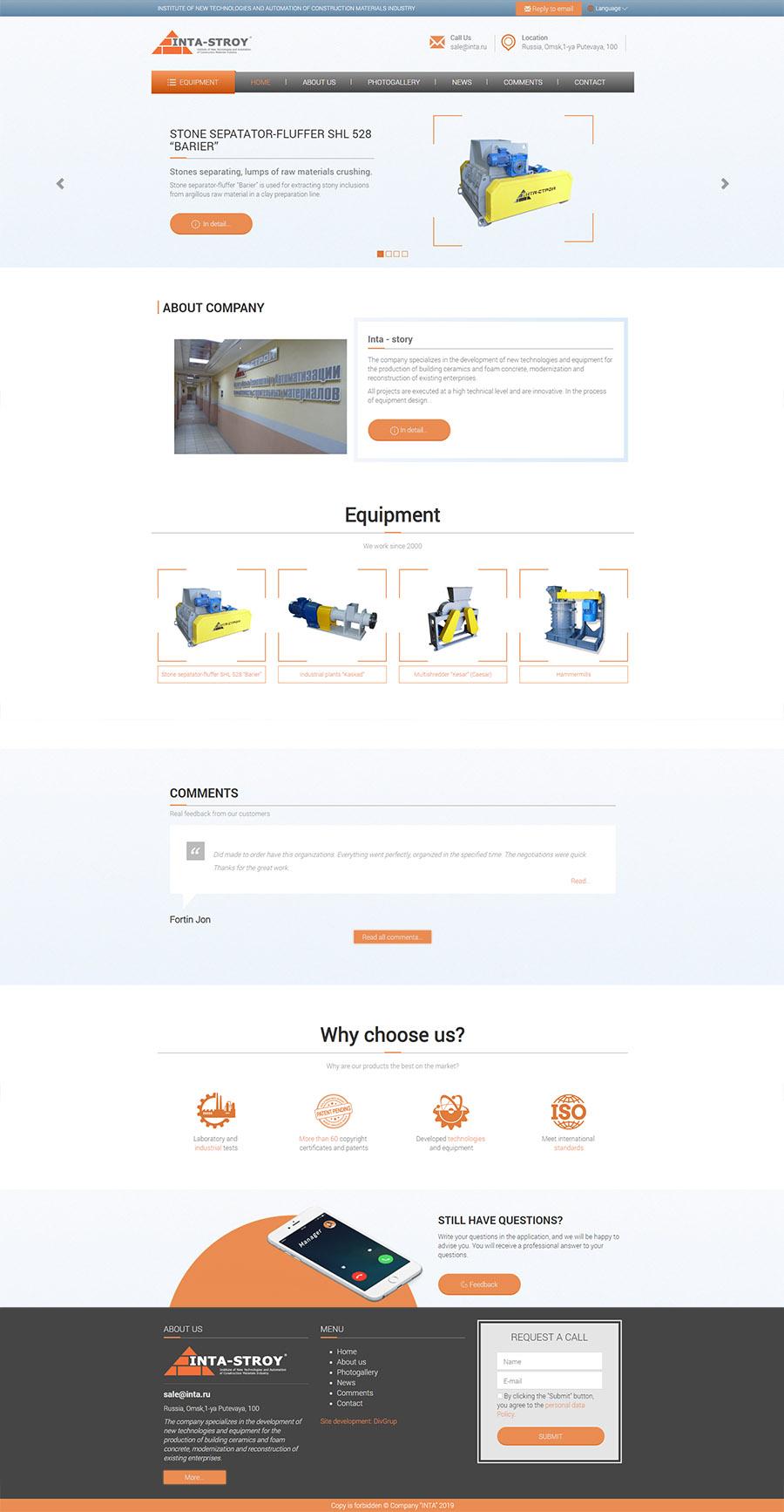 "Сайт - визитка для компании ""INTA-STROY"""