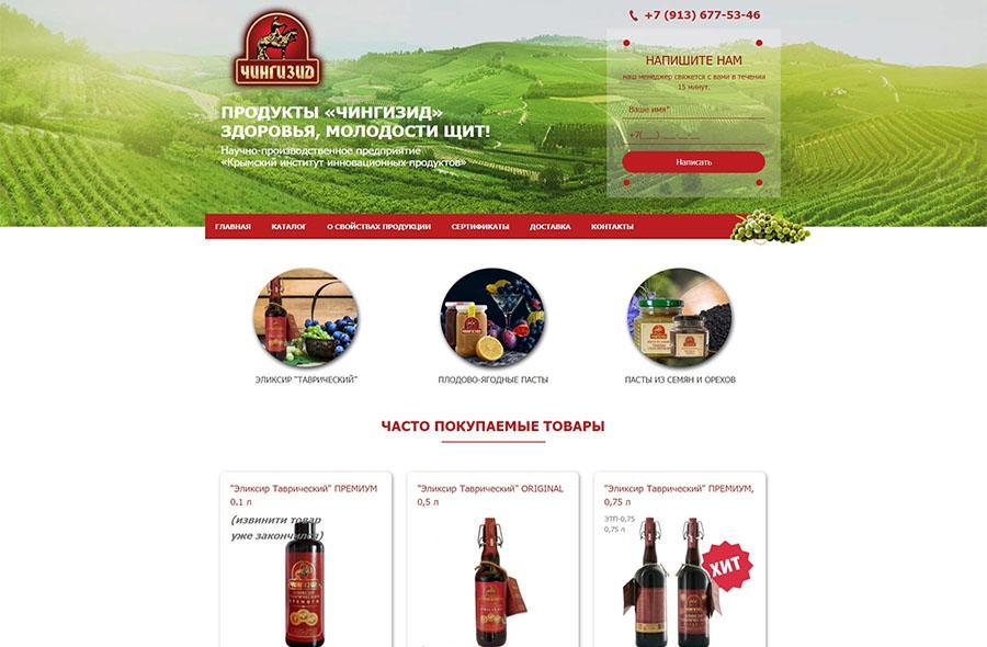 "Корпоративный сайт для компании ""Чингизид-Омск"""