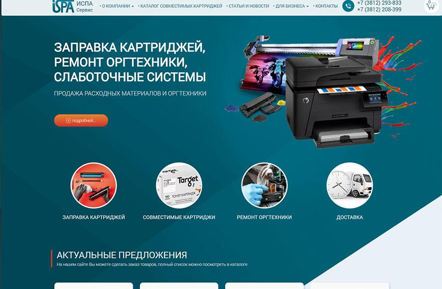 "Интернет-магазин для компании ""ИСПА Сервис"""