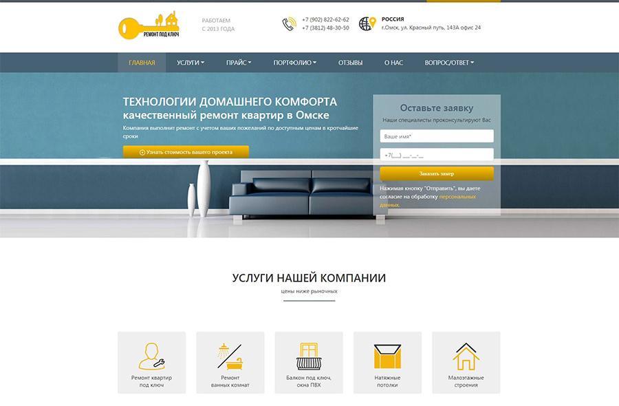 """Корпоративный сайт для компании """"Технологии домашнего комфорта"""""""