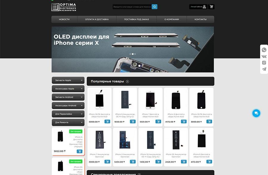 """Интернет-магазин для компании """"Optima-electronics"""""""